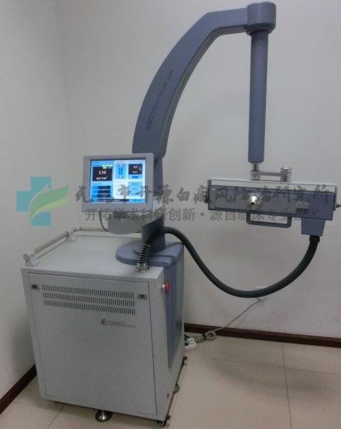308准分子光治疗仪